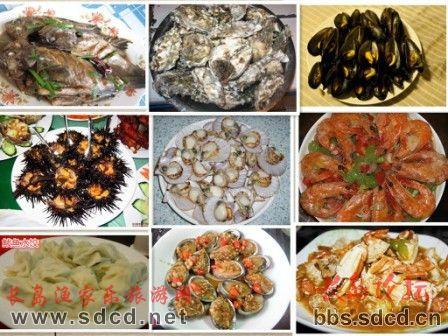 渔家美味菜品